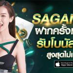 sagame6699_casino_ (4)